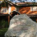 三育的許多石頭都有放經文
