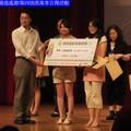 第四屆部落客百傑活動-文學創藝類十強製作電子書獎項(054)