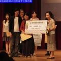 第四屆部落客百傑活動-文學創藝類十強經紀約獎項(055)