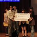 第四屆部落客百傑活動-流行時尚類十強電子書製作獎項(058)