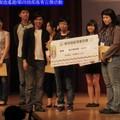 第四屆部落客百傑活動-流行時尚類十強經紀約獎項(059)