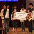 第四屆部落客百傑活動-生活家庭類十強經紀約獎項(061)