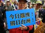 為圖博人呼喊自由大遊行 2009.03.14在台北舉行的照片