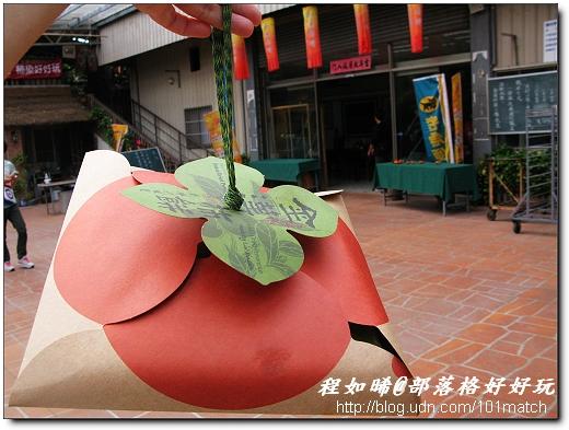 來新埔買柿子加工品當伴手禮