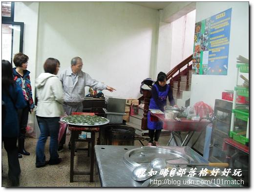 客家米食DIY體驗