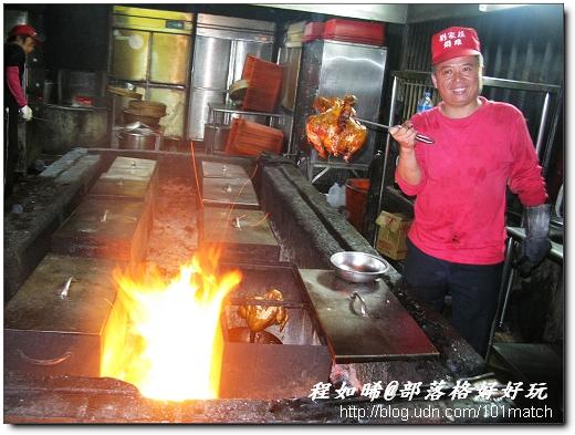最後一站,也是這個行程的另一個高潮:劉家燜雞!