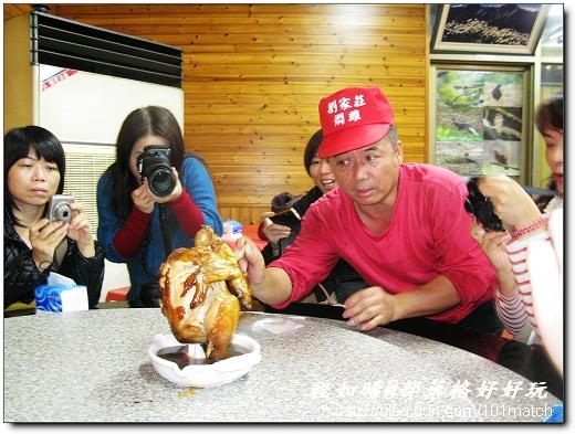 劉家莊的主人劉華柱,是九芎湖文化產業發展協會現任理事長