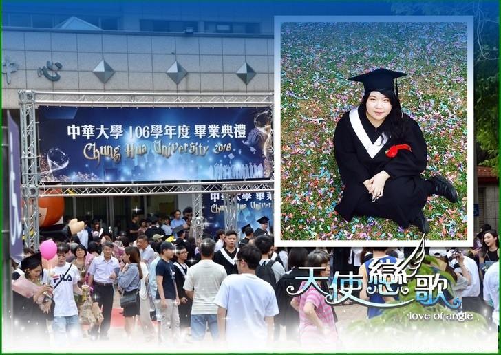 【畢業。祝福】夢想因