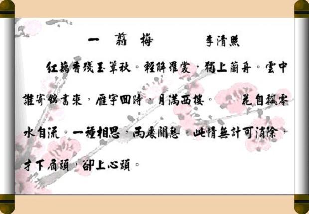 精裝古詩詞 - 亮麗 - 亮麗的博客