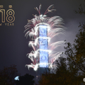 20180101台北101