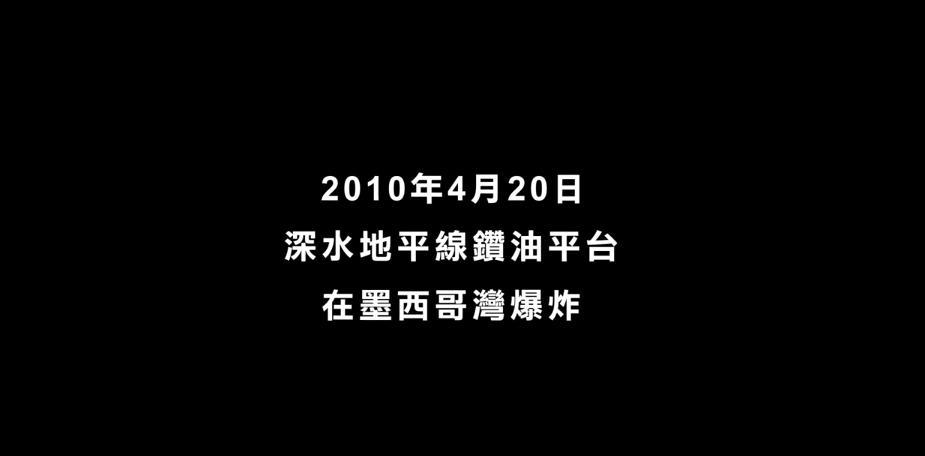 電影【怒火平行線】