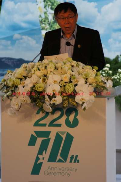 228當時柯承發念新竹中學二年級,十幾歲的記憶對父親死亡日卻記不清,雖然許多人覺得奇怪,但這或許是台灣社會對二二八真相查不清楚的一個重要象徵,因為台灣人集體失語後失憶,這麼重要的事連家人都記不清楚了,何況台灣社會呢?