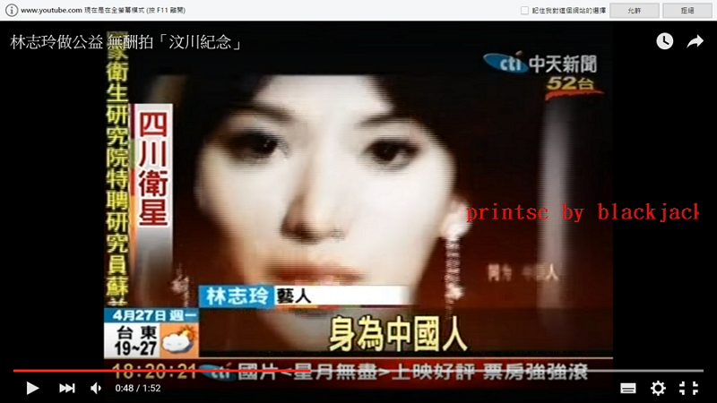 台灣人玻璃心爆炸