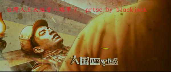 台灣兵役制度真TM不公平,這些藝人不必當兵或拖死狗晚當兵,然後去演當兵的戲