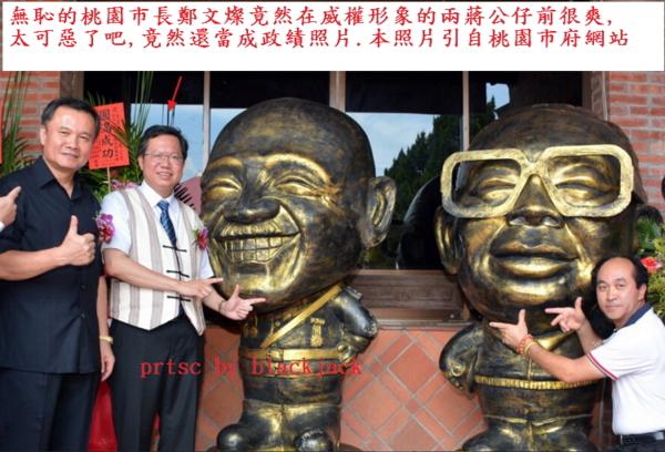 蔣介石才不怕被砍頭,慈湖多著呢