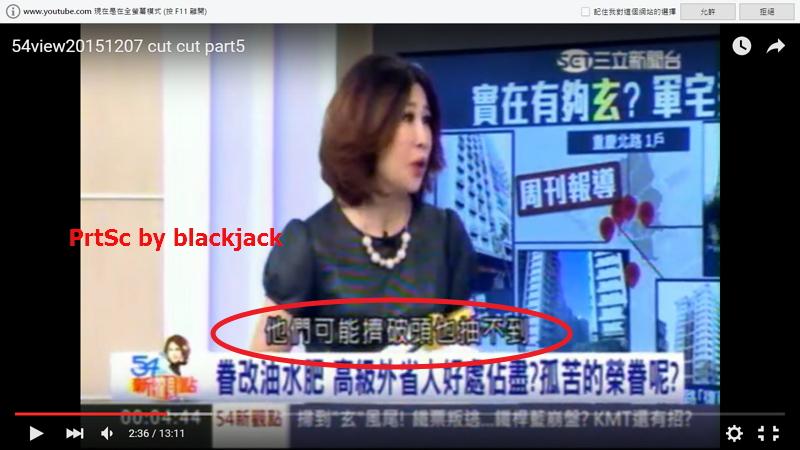 無知的女主持人陳斐娟說洪篤昌,上校退伍七海官邸侍衛官居然也被當成「低階窮苦老兵」的代表,低階你個頭啦,真是笑死人。