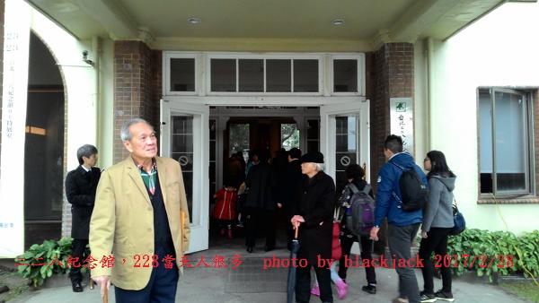 台北市二二八紀念館