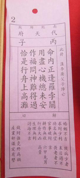 美國拒絕承認台灣是獨立國家也不承認中華民國,外交部卻不吠美國傷害台灣人民感情!