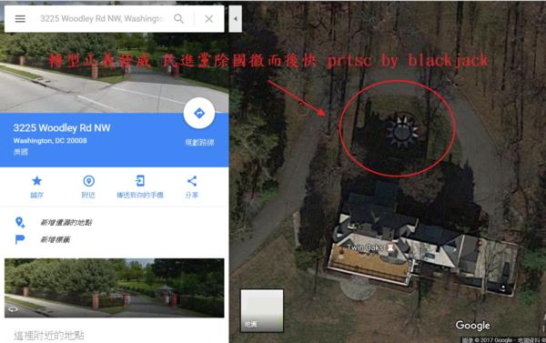 Google earth 雙橡園