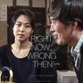 621-3錯戀(韓片)