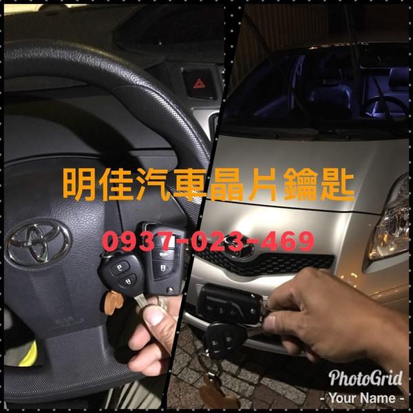 f_23306305_1.jpg