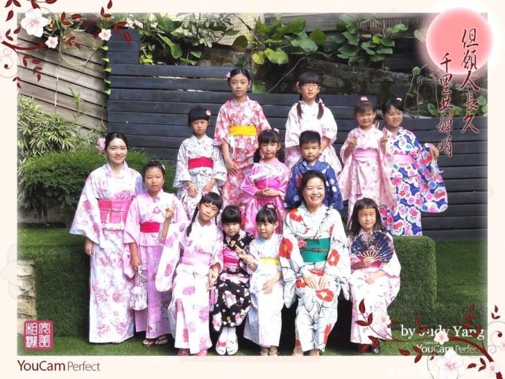 【北投春天酒店20周年】春天花浴衣卡哇伊 ~ 让孩子体验一个不同以往的日式文化,亲子一起探惊奇,爱就Go !