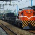 7202次-仁德站