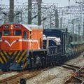 7801次-新左營站