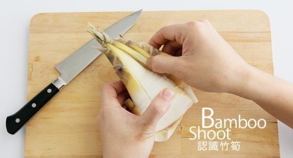 【吃竹筍好處多】認識竹筍種類及養生之道、保存及食譜