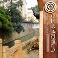 蘇州-[江南水鄉系列 II]漫步千年姑蘇,賽金花的故里 平江路 Pingjiang Rd - 2
