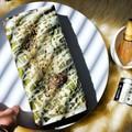 今天不流浪-幸福湯屋 洋梨抺茶蛋糕與洋甘菊Matcha Pear Cake with Chamomile Flowers - 1