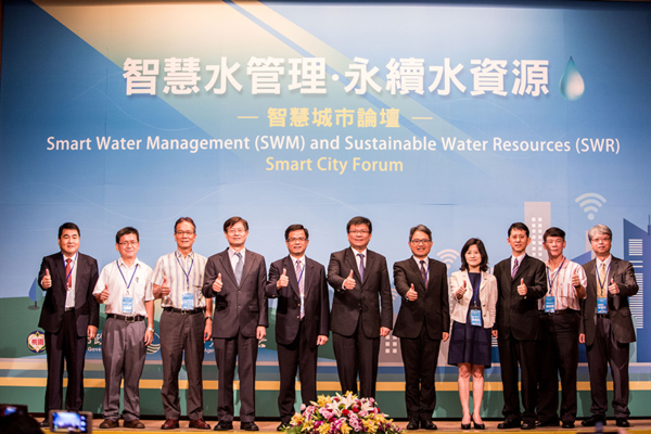 產官學界人士齊聚桃市論壇,透過智慧水管理邁向永續水資源