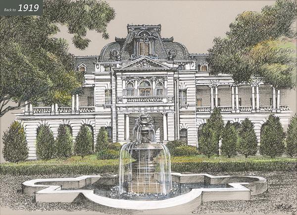 日治時期總督、知事官邸與日皇族行啟南、北兩大御泊所畫作比較