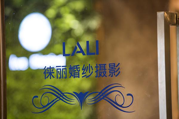 上海婚纱摄影工作室推荐