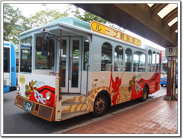 麒麟獅子巴士走鳥取市 - CJ -image ...