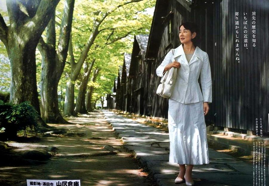 JR東日本「大人の休日倶楽部」vs JR東海「50+」 – …