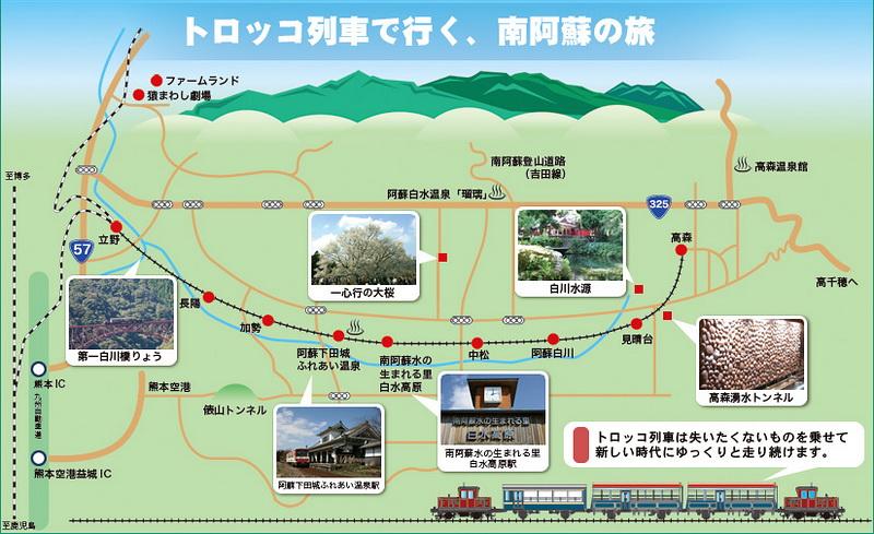 南阿蘇鉄道 路線図 に対する画像結果