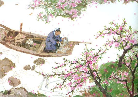 公慶 — 画像と写真