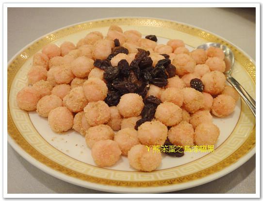 台南。總理大餐廳- ㄚ熊笨蛋之烏漆嘛黑- udn部落格
