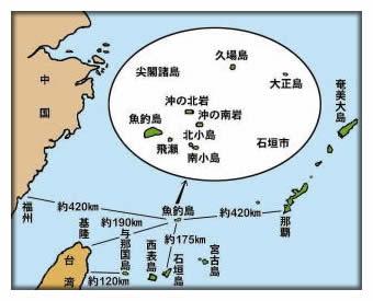 尖閣 諸島 場所