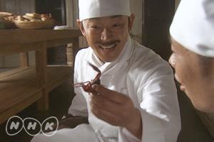 秋山徳蔵」の検索結果 - Yahoo ...