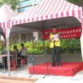 中華勞促會辦理2013年尊師重道及倫理道德推展嘉年會