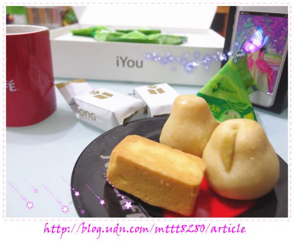 【試吃】可以QRcode的康堤創意烘培@ 酸酸甜甜的梅子林:: 痞 ...