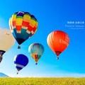 *熱氣球照片00012.jpg