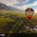 *熱氣球照片00016.jpg