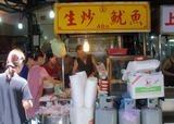 板橋黃石市場生炒魷魚