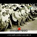 日本統治台灣時期的兒童 2