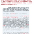 雙手沾滿血腥228姦淫屠殺在台外省人老弱婦孺的台灣倭寇