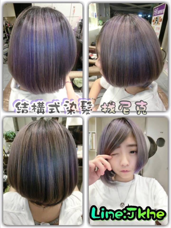 Ps5 nick ps5 hair salon for Nick s hair salon