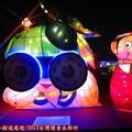 (092)2013台灣燈會在新竹-動見未來花燈